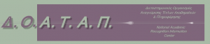doatap-logo1-e1415814452703